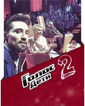 Шоу: Голос на Первом канале 4 сезон — Вокруг ТВ