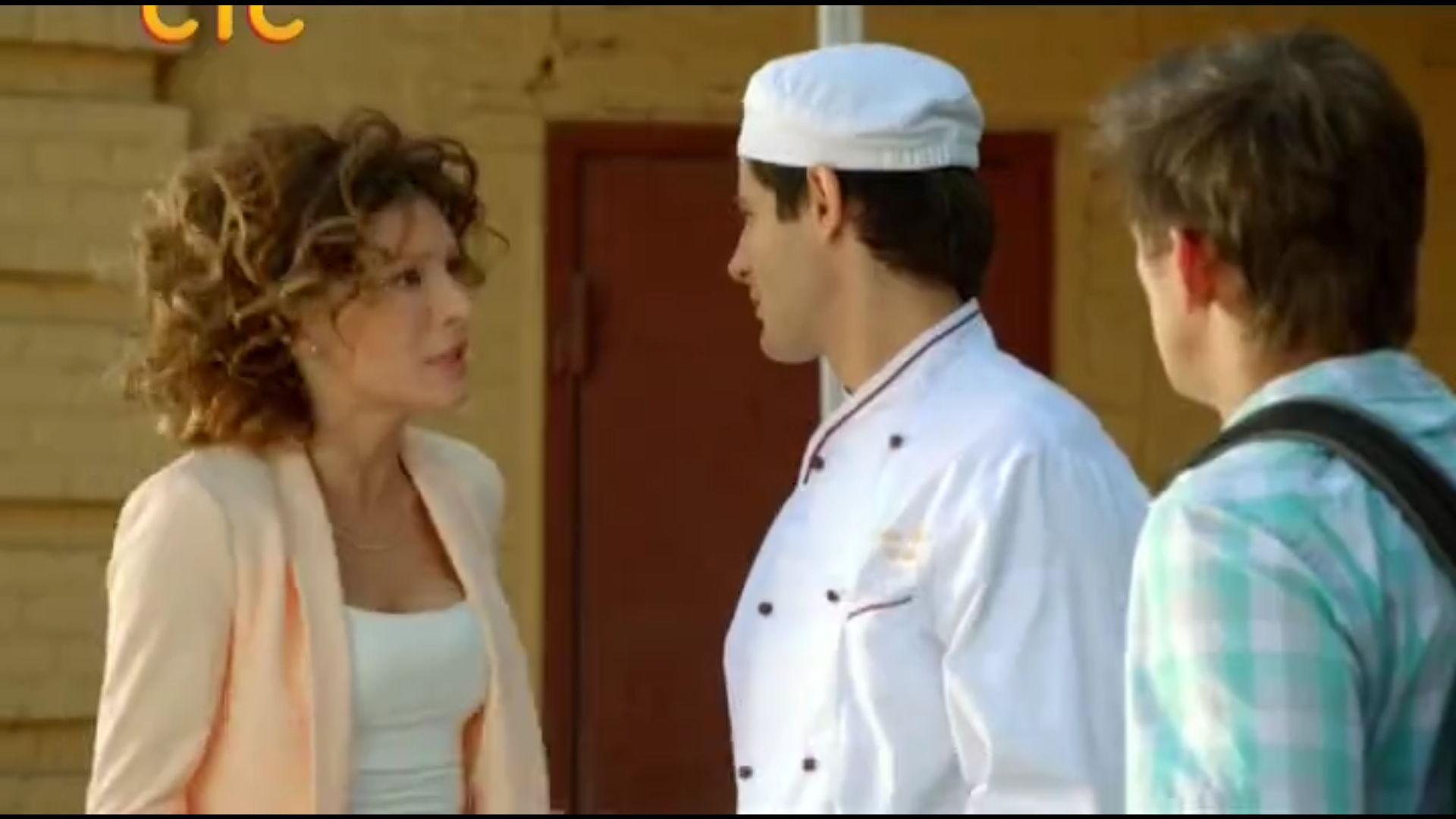 смотреть 5 серия кухня: